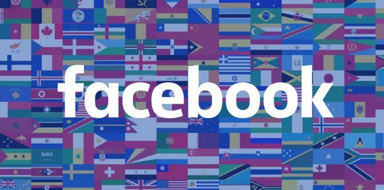 """فيسبوك تخطط لإطلاق """"إعلانات البحث"""""""