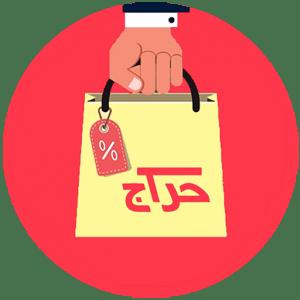 تصميم و برمجة موقع حراج