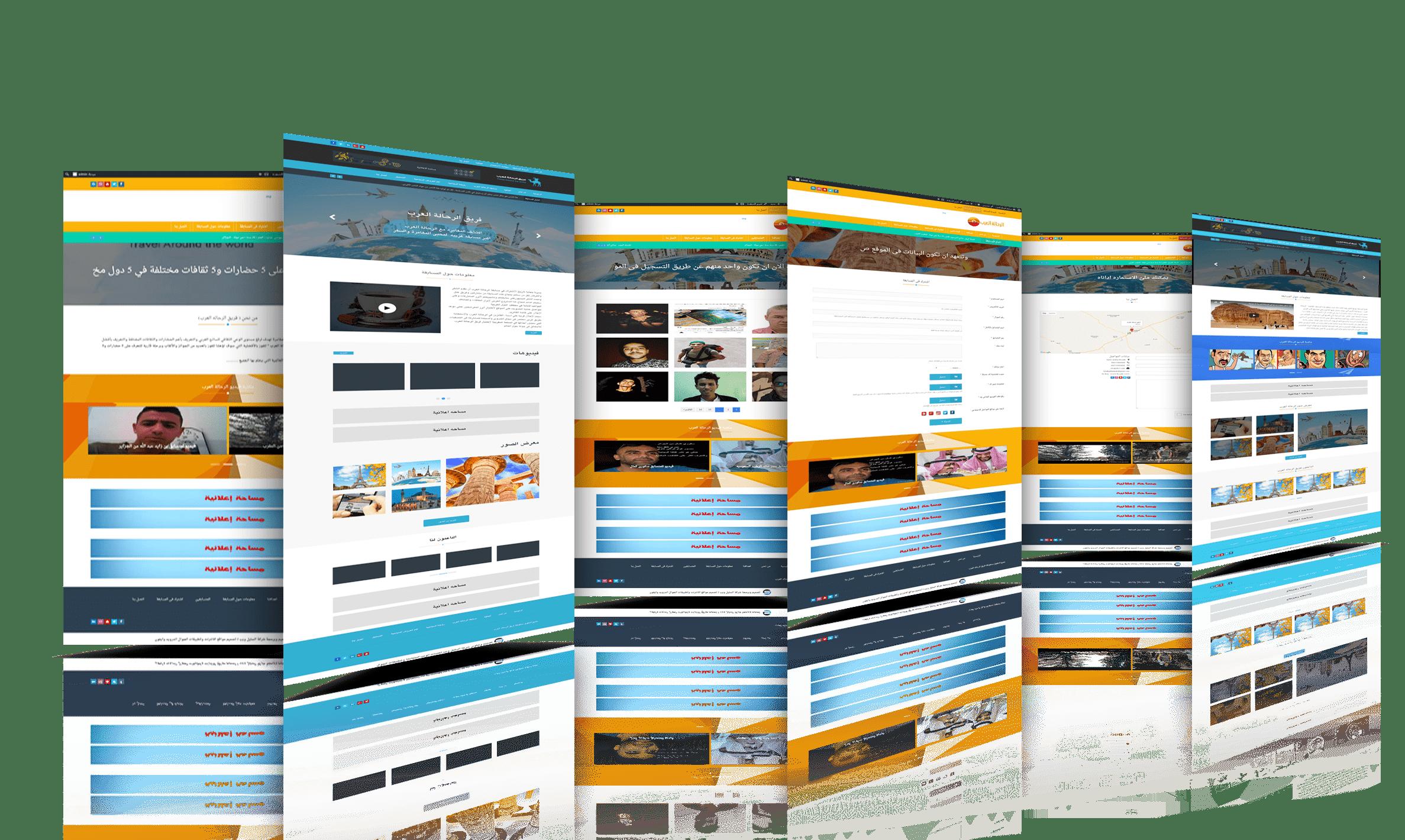 تصميم مواقع للشركات