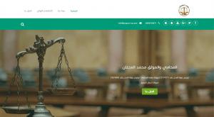 تصميم موقع محمد العجلان المحامى