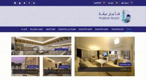 تصميم موقع حجز فنادق مكة