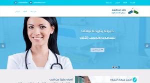 تصميم موقع ميديكال للخدمات الطبية