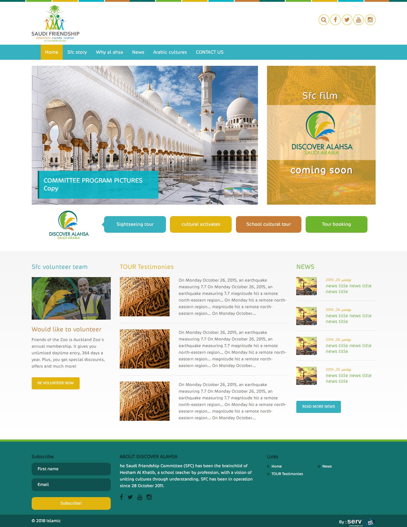 تصميم موقع تعليمى اسلامى للاجانب