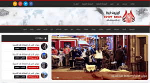 تصميم موقع اخبارى Egypt news