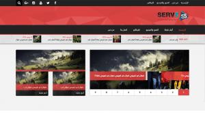 تصميم موقع جريدة المنار