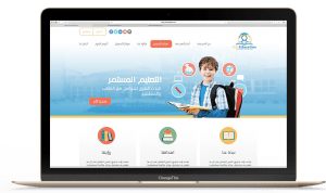 تصميم مواقع مدارس