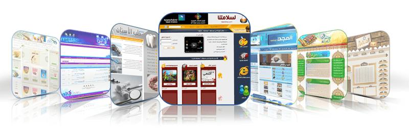 شركة تصميم مواقع انترنت