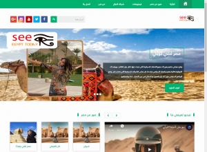 تصميم موقع تعريفي لشركه سياحيه
