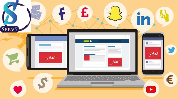 هل التسويق الالكتروني مربح ؟