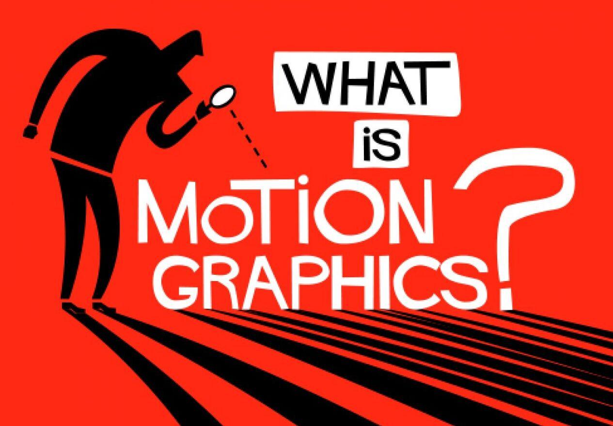 تصميم موشن جرافيك بشكل احترافي
