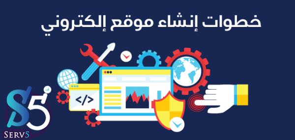 شركات تصميم المواقع في قطر