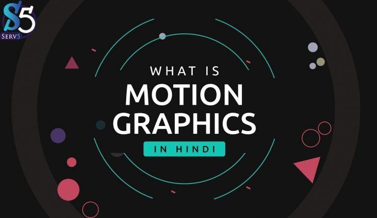 تصميم فيديو موشن جرافيك في الامارات
