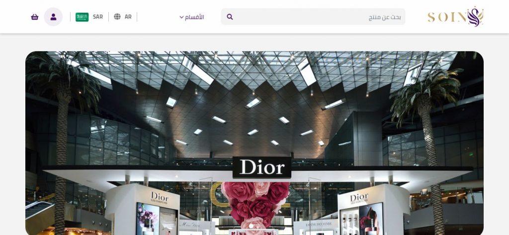 soin online store design