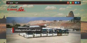 تصميم موقع البريجي لتأجير الباصات