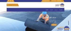 تصميم موقع الرامي لخدمات التنجيد