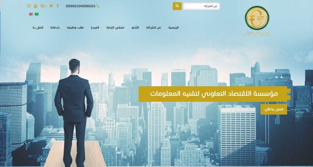 Dsign Setsa website for information technology