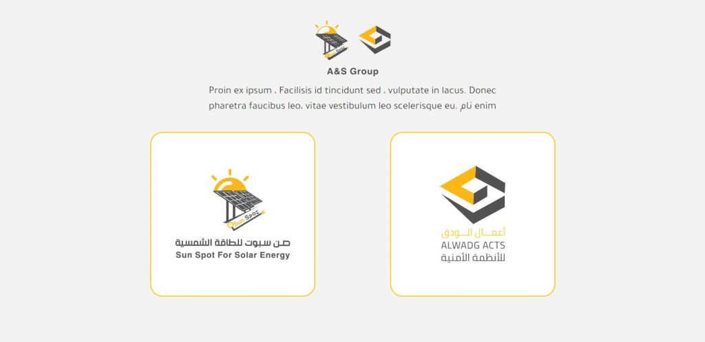تصميم موقع صن سبوت للطاقه الشمسية