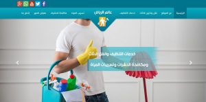 تصميم موقع عالم الرياض