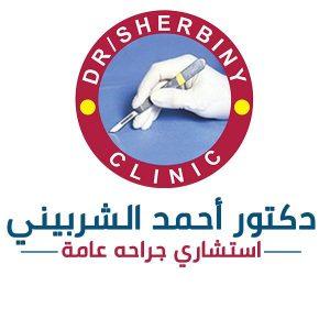 DR Ahmed El Sherbiny Clinic