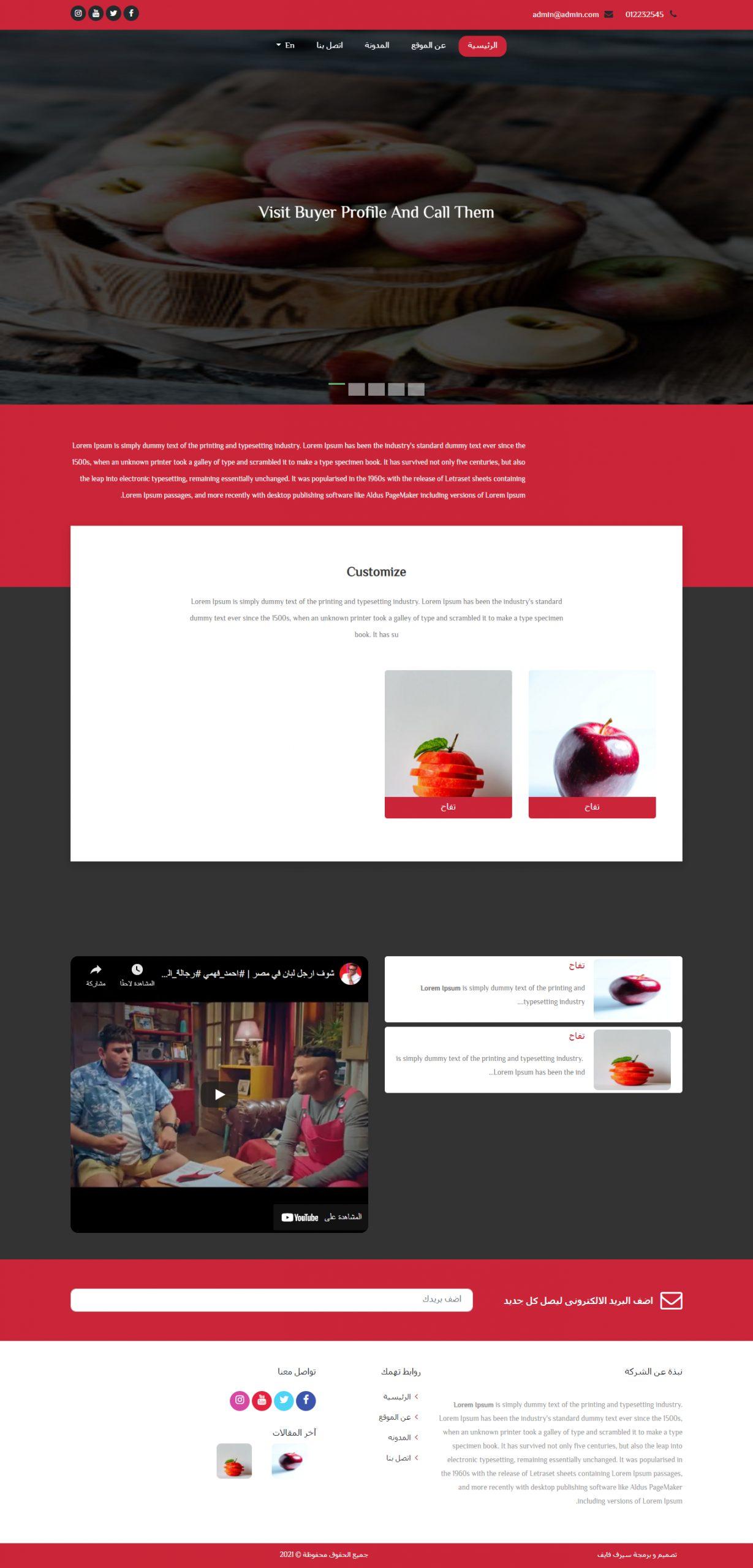 تصميم موقع tolba للحسابات